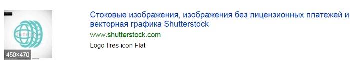 association promoting and developing e mail - Логотип украден с сайта свободных изображений
