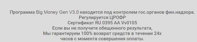 сертификат ru 0395 aa vv0105 - является выдуманным