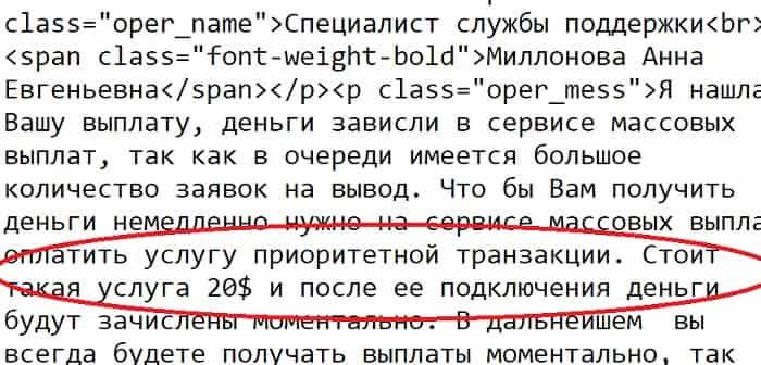 bitcrypto автоматический криптовалютный брокер - это просто заранее записанные скрипты