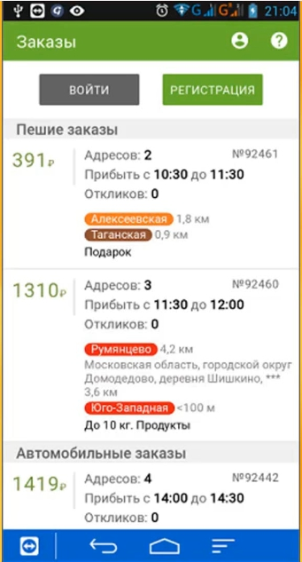 быстрые 50 000 руб. на вашем смартфоне