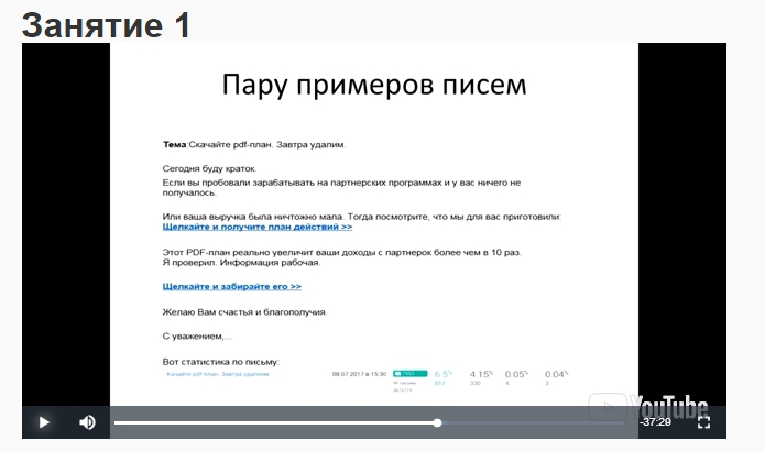 Спутник Григорьев Марченко обзор