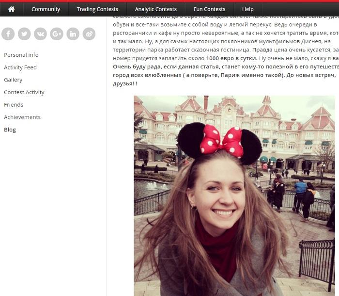 неужели заработок на прослушивании музыки предлагает украинская девушка