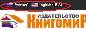 http knigo mir com содержит кнопки-пустышки