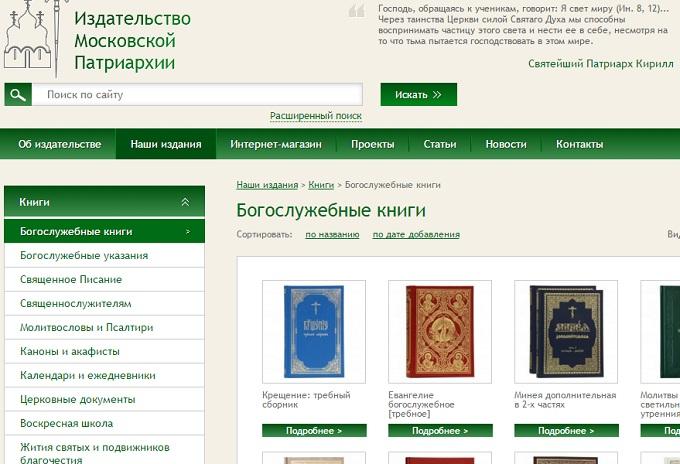 neo books набор текста - сравниваем с другими сайтами