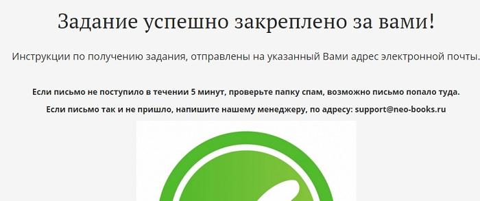 оцифровщик вакансия в г москва - на самом деле фальшивка