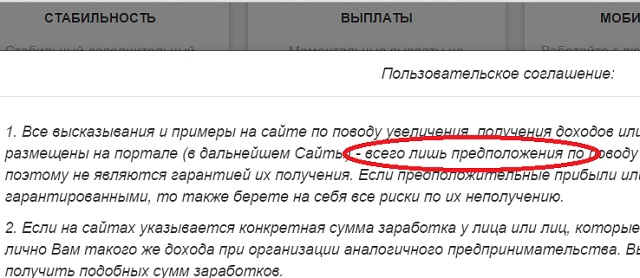 что за сайт energ prom ru - видимо мошеннический