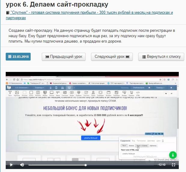 Марина Марченко Спутник отзывы