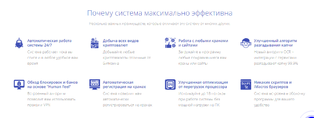 Крипто Коллекционер Павел Дуглас: преимущества курса