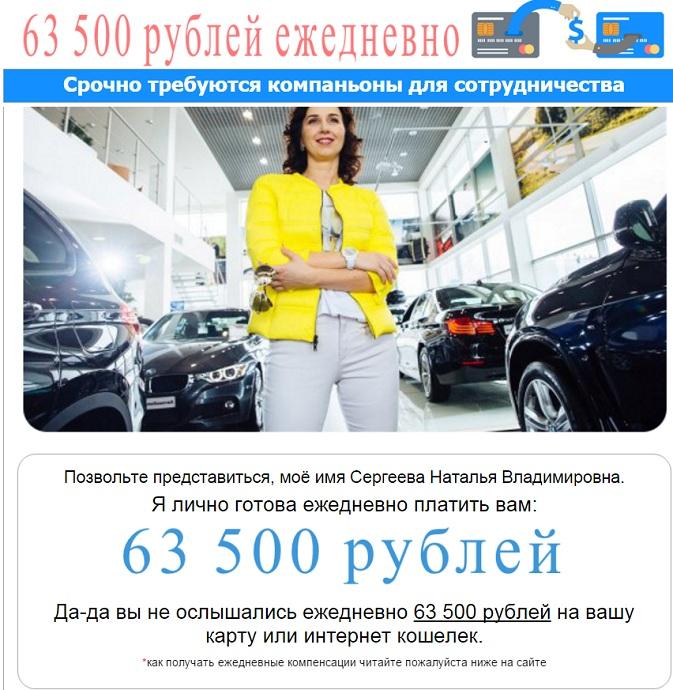 http mik avta ru - смотрим главную страницу и пишем отзывы