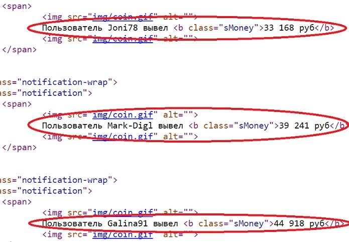 seo power официальный сайт использует скрипты для ввода в заблуждение