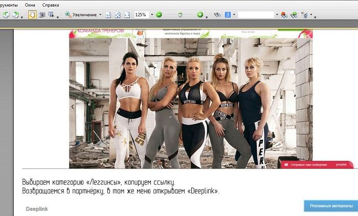 www seopower в итоге переадресовывает нас на курс по заработку на инстаграме