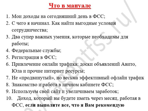 Инсайдерский курс Антон Беланин отзывы