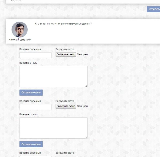 отзывы на photo life info inbox ru сделаны некачественно