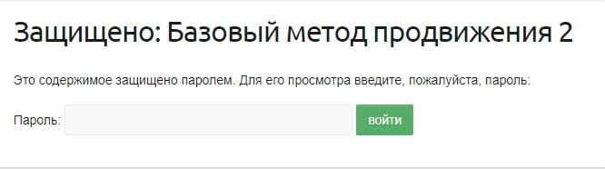 Система Провизор Андрей Курьян обзор