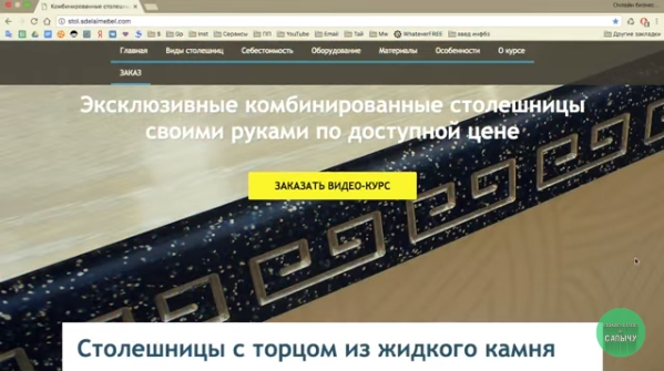 Александр Юсупов Инфобизнес по Сапычу отзывы