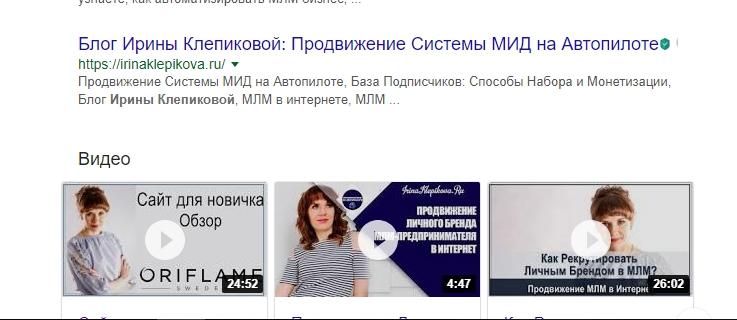 Нулевой Километр Ирина Клепикова обзор