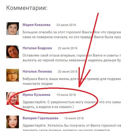 http goroinfo ru - читаем отзывы