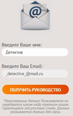 воркер 23 ру - нажимаем на кнопку чтобы получить руководство по заработку в интернете