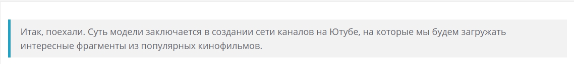 Муви Тренд 2018 Евгений Беспалов