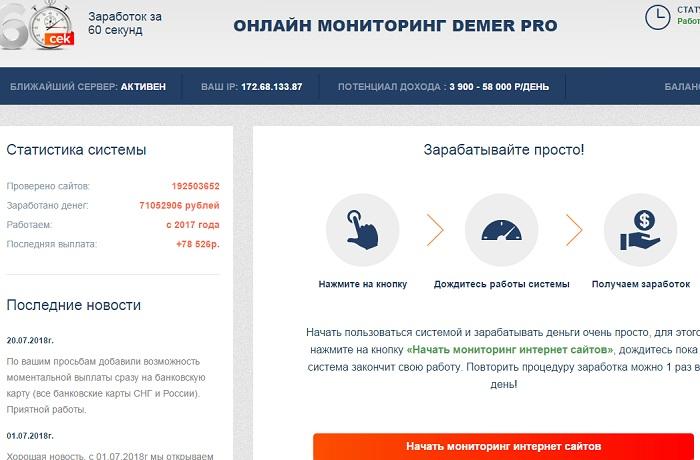 http work corporation ru - смотрим главную страницу чтобы написать отзывы и обзор