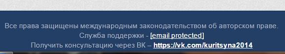 work corporation и мониторинг demer pro - изучаем что это и собираемся написать в техподдержку ВКонтакте или на почту podderjkamonitorings gmail com