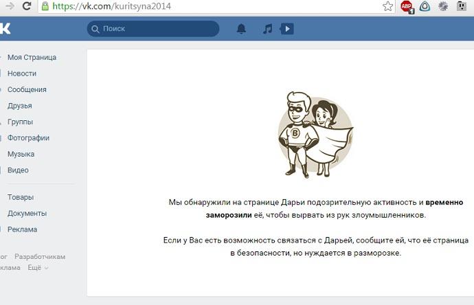 техподдержка по адресу podderjkamonitorings gmail com и по ссылке ВКонтакте недоступна
