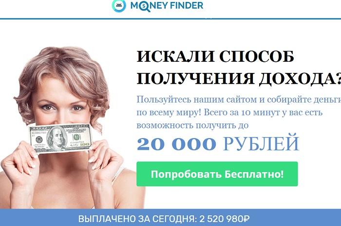 http money finder tk - осматриваем главную страницу сервиса заработка денег, чтобы написать отзывы