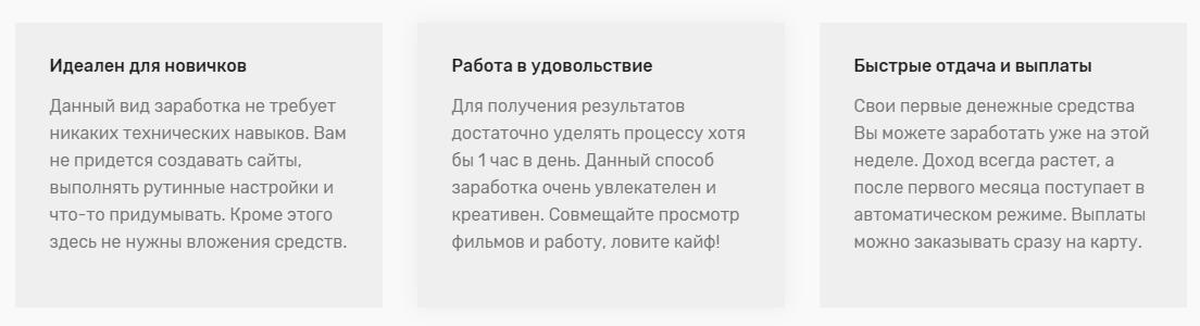 Муви Тренд 2018 Евгений Беспалов отзывы