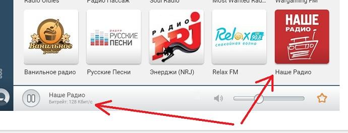 заработок на radiotalk и на прослушивании радио