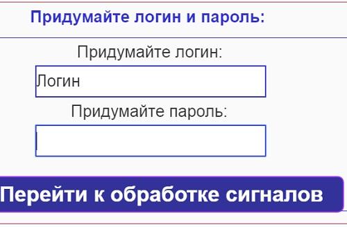 signalsvip платформа перед запуском, сейчас запустим и пройдём все шаги чтобы написать отзывы на sigvipp ru