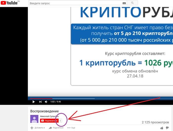 nikolai obzorrubl ru - на сайте и канале отсутствуют подписчики и отзывы