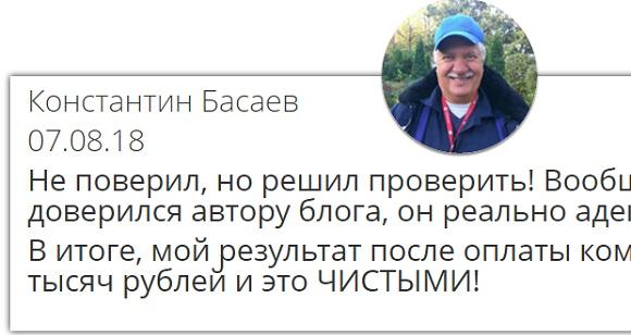 www vseeobzori ru - отзывы похожи на поддельные с украденными фотографиями