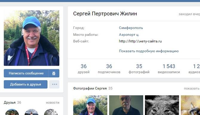 на блоге nikolai obzorrubl ru к отзывы содержат украденные фотографии других людей