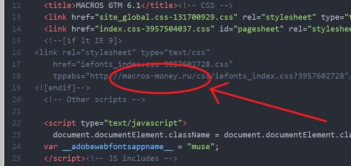 http macros biogspot ru имеет следы другого сайта о котором очень плохие отзывы