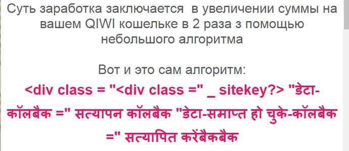 елена такмакова рассказывает про алгоритм киви и про волшебный кошелек