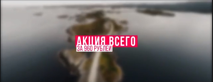 Путешествуй и зарабатывай от 10 000 рублей в день скачать