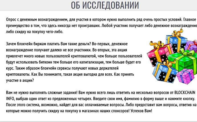 читаем описание вознаграждения на сайте http bitcoin media bits news ru чтобы написать отзывы и обзор