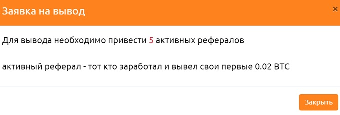 сайт browser mining zarabatok com это лохотрон, потому что вывести деньги невозможно