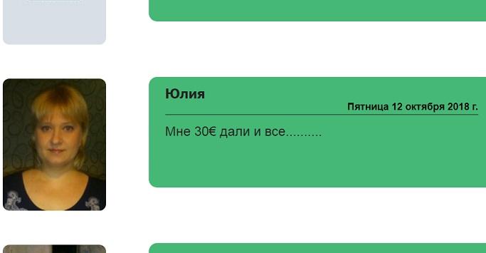 ассоциация независимых интернет провайдеров - читаем отзывы про лучшую акцию на сайте bonus id me