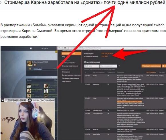 заработок на прямых трансляциях youtube и не только способны приносить много тысяч рублей