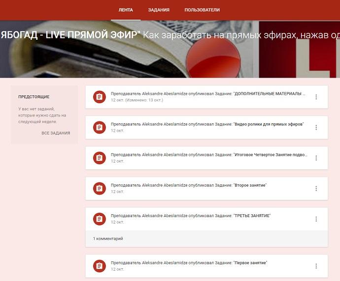 http yabogad ru zakaz html - попали в список публикаций александра