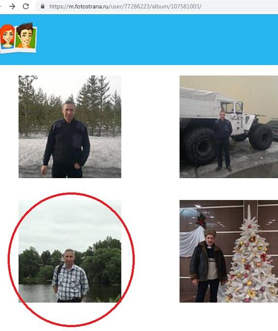 фотографии взяты с сайта знакомств Фотострана и используются на сайте Лотогенератора в блоке Отзывы
