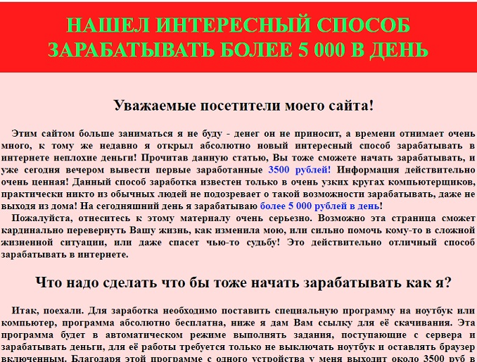изучаем сайт http money app qb0 ru чтобы написать отзывы и обзор про расширение браузера для заработка денег в автоматическом режиме