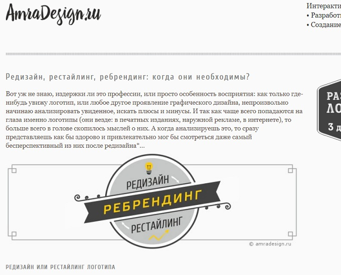 логотип на сервисе http rendarius ml взят с другого стороннего сайта