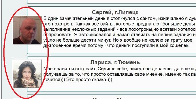 отзывы на сайте www rendarius ml вызывают сомнения. Возможно это фальшивые отзывы
