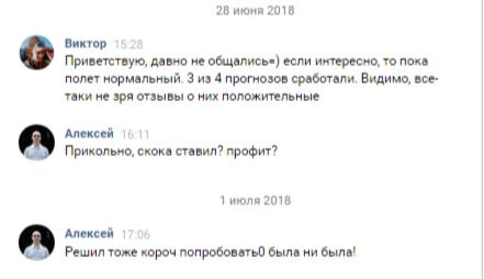 Денежные рассылки ВК отзывы Антон Рудаков