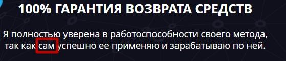 Алгоритм денежного потока Любовь Орлова отзывы