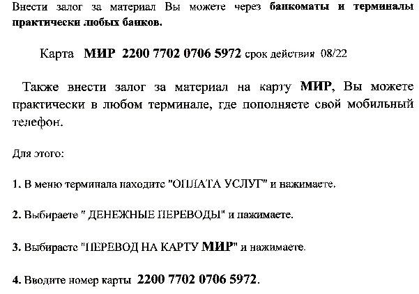http ooozarya ru - появился первый повод в честности вакансии из-за залога