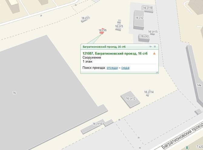 г москва багратионовский проезд 16 ст 6 - смотрим что находится по указанному адресу