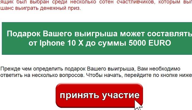 пишем обзор и отзывы о компании control service которая не очень грамотно формулирует тексты на своём сайте http progres wash ru